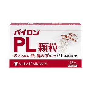 【第(2)類医薬品】【5個セット】 パイロンPL顆粒 12包×5個セット 【正規品】