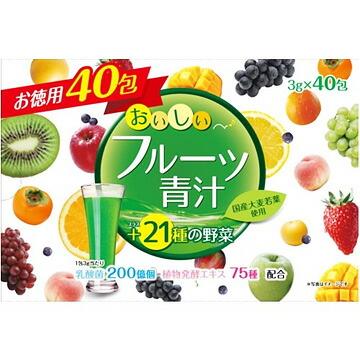 【1ケース分】【20個セット】ユーワ おいしいフルーツ青汁 3g×40包×20個セット 【正規品】 ※軽減税率対応品