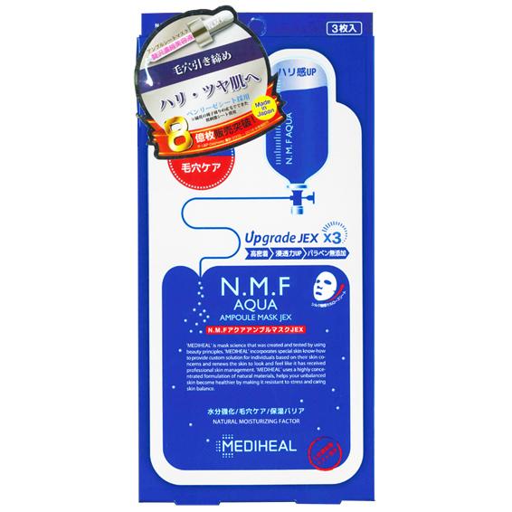 【送料・代引き手数料無料】【20個セット】メディヒール(Mediheal) N.M.F アクアリング アンプル マスク 25ml×3枚入り×20個セット 【正規品】