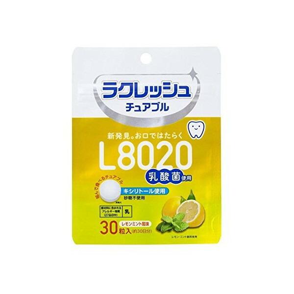 【60個セット】【送料・代引き手数料無料】 L8020乳酸菌 ラクレッシュ チュアブル レモンミント風味 30粒入×60個セット  1ケース分【正規品】 ※軽減税率対応品