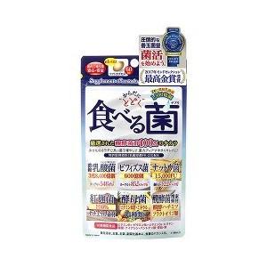 【10個セット】【送料・代引き手数料無料】 ジャパンギャルズ  からだにとどく 食べる菌60粒(約1ヶ月分)×10個セット 【正規品】