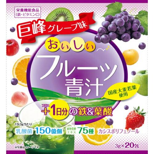 【20個セット】【送料・代引き手数料無料】 ユーワ おいしいフルーツ青汁1日分の鉄&葉酸(3g*20包)×20個セット 【正規品】