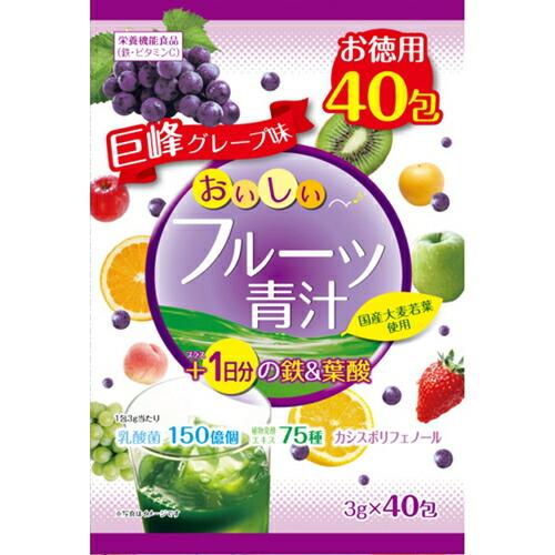 【1ケース分】【20個セット】ユーワ おいしいフルーツ青汁1日分の鉄&葉酸(3g*40包)×20個セット 【正規品】 ※軽減税率対応品