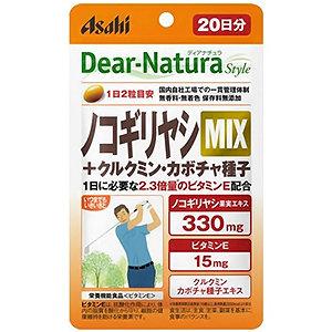 【20個セット】 ディアナチュラ スタイル ノコギリヤシ MIX 40粒×20個セット 【正規品】 ※軽減税率対応品