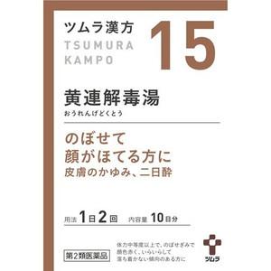 【第2類医薬品】【5個セット】 ツムラ漢方 黄連解毒湯エキス顆粒A 20包×5個セット 【正規品】