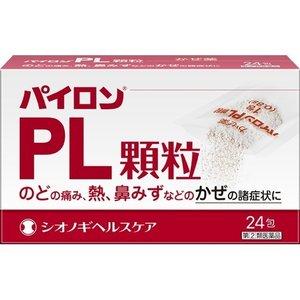 【第(2)類医薬品】【10個セット】 パイロンPL顆粒 24包×10個セット 【正規品】