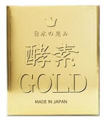 【5個セット】 即納【送料・代引き手数料無料】日本の恵み 酵素GOLD(ゴールド) 200g ×5個セット 【正規品】MADE IN JAPAN