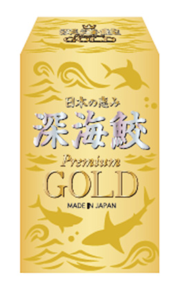 【5個セット】 即納【送料・代引き手数料無料】日本の恵み 深海鮫 プレミアム GOLD(ゴールド) 330球 ×5個セット 【正規品】 ※軽減税率対応品MADE IN JAPAN
