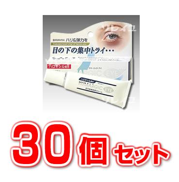 【送料・代引き手数料無料】 クマージック アイ×30個セット 【正規品】