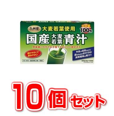 【送料・代引き手数料無料】国産大麦若葉青汁 3g×100包×10個セット【正規品】