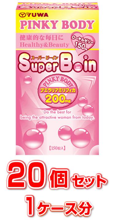 【送料・代引き手数料無料】ユーワ Super B-in 150粒×20個セット 1ケース分【正規品】 ビーイン