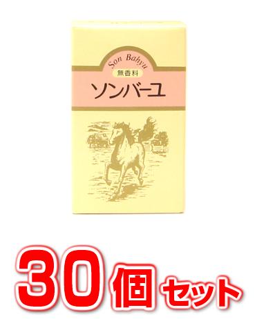 【30個セット】 無香料【正規品】【送料・代引き手数料無料】ソンバーユ(尊馬油) 無香料 70ml×30個セット【正規品】, 大阪泉州タオルのK's Towel Shop:dda45fbc --- officewill.xsrv.jp