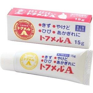 【第2類医薬品】【10個セット】 トフメルA 15g×10個セット 【正規品】