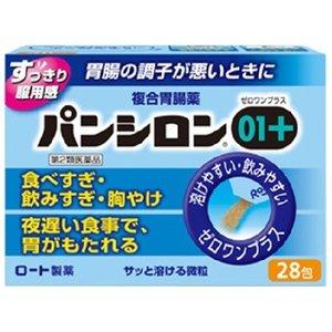 【第2類医薬品】【10個セット】 ロート製薬 パンシロン01プラス 28包×10個セット 【正規品】