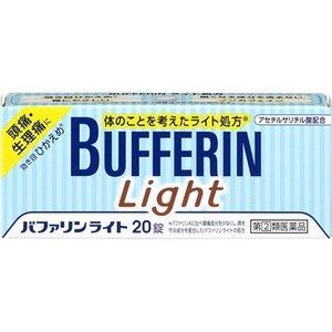 【第(2)類医薬品】【10個セット】 バファリン ライト 20錠×10個セット 【正規品】
