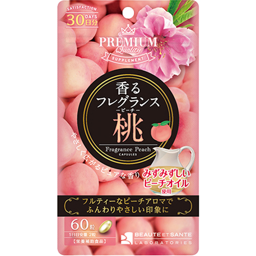 【10個セット】 香るフレグランス ピーチ(60粒)×10個セット 【正規品】 ※軽減税率対応品