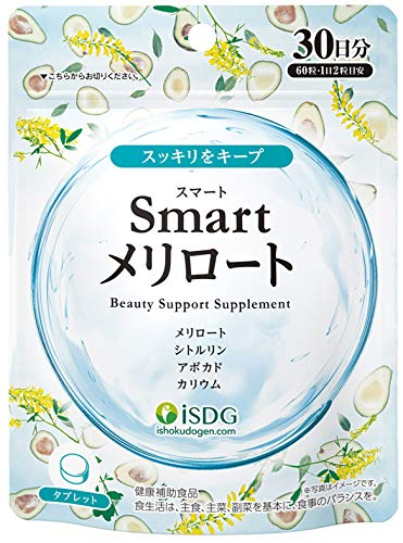 【1ケース分】【50個セット】医食同源 Smart メリロート 60粒×50個セット 【正規品】 ※軽減税率対応品