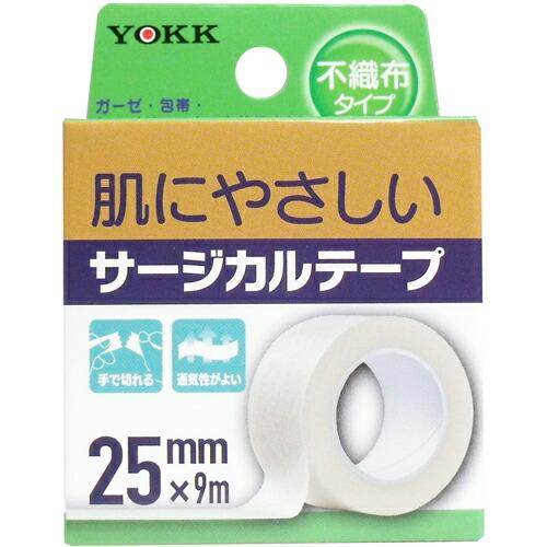 サージカルテープ 【正規品】 【1ケース分】【320個セット】ヨック 25mm*9m(1コ入)×320個セット 不織布タイプ