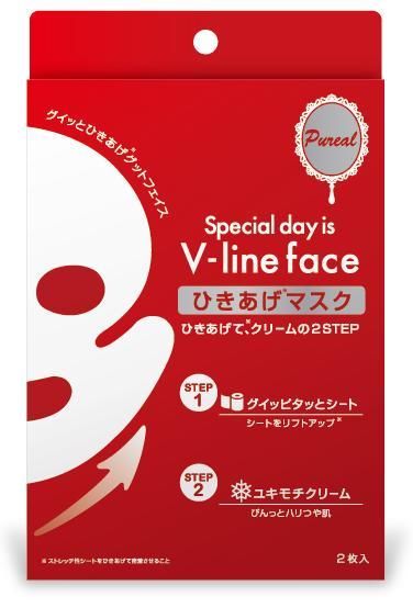 【80個セット】【1ケース分】ピュレア Vライン ひきあげマスク  2枚入×80個セット 【正規品】