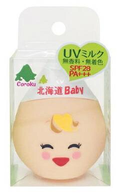 【10個セット】【送料・代引き手数料無料】Coroku 新北海道 ベビー馬油UVミルク 30ml×10個セット 【正規品】