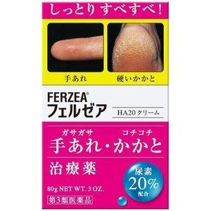 【第3類医薬品】【10個セット】 フェルゼア HA20 クリーム 80g×10個セット 【正規品】