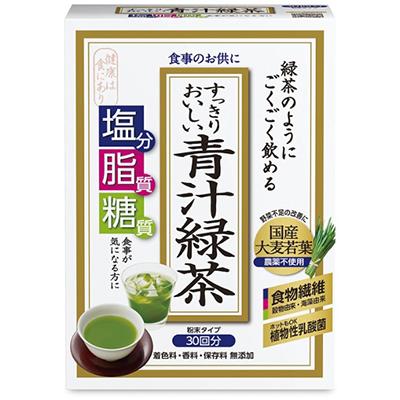 【1ケース分】【24個セット】メタボリック すっきりおいしい青汁緑茶 30袋入×24個セット 【正規品】 ※軽減税率対応品