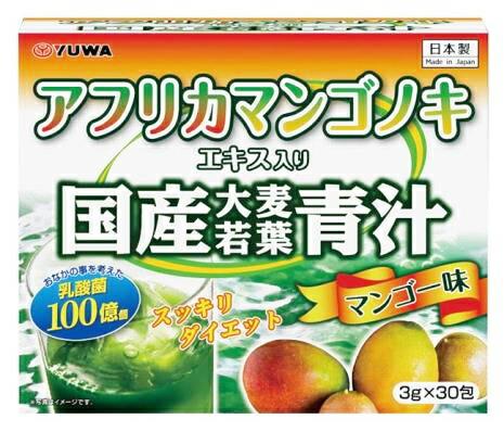【1ケース分】【30個セット】アフリカマンゴノキエキス入り 国産大麦若葉青汁 3g×30包×30個セット 【正規品】 ※軽減税率対応品