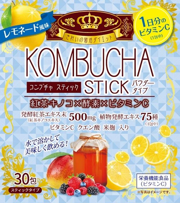 【1ケース分】【36個セット】KOMBUCHA STICK レモネード風味 2g×30包 コンブチャ スティック×36個セット 【正規品】 ※軽減税率対応品