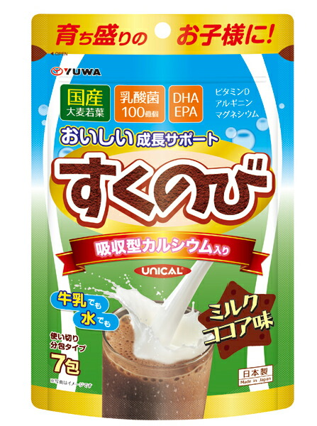 【1ケース分】【30個セット】ユーワ すくのび ミルクココア味 3g×7包×30個セット 【正規品】 ※軽減税率対応品