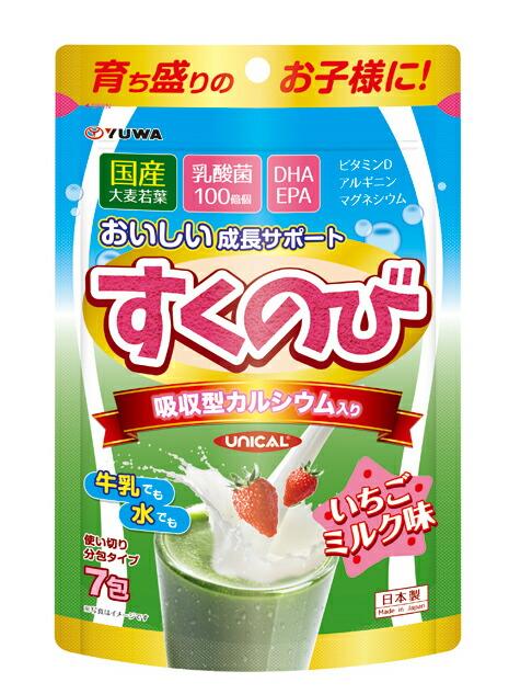 【1ケース分】【30個セット】ユーワ すくのび いちごミルク味 3g×7包×30個セット 【正規品】 ※軽減税率対応品