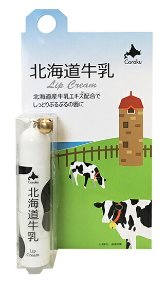 【1ケース分】【100個セット】小六(コロク)北海道牛乳リップクリーム 4g coroku×100個セット【正規品】