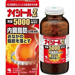 【第2類医薬品】ナイシトールZa 420錠×10個セット 【正規品】
