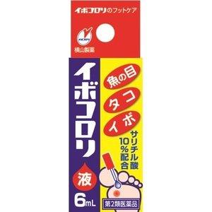 【第2類医薬品】【20個セット】 イボコロリ液 6ml×20個セット 【正規品】