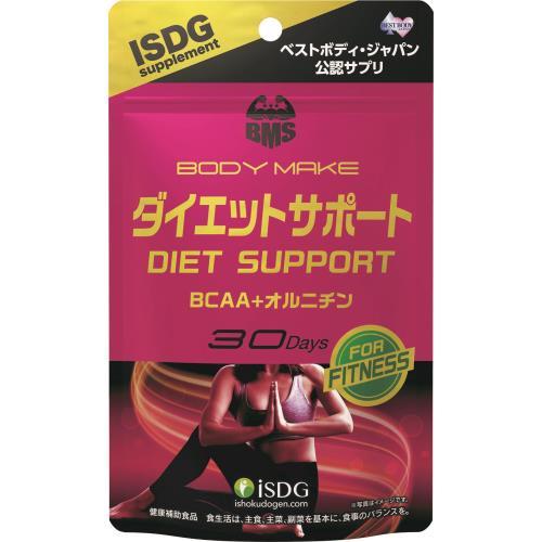 【1ケース分】【50個セット】医食同源ドットコム BMS ダイエットサポート 180粒×50個セット 【正規品】 ※軽減税率対応品