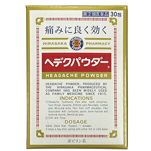 【第(2)類医薬品】 ヘデクパウダー 30包×10個セット 【正規品】