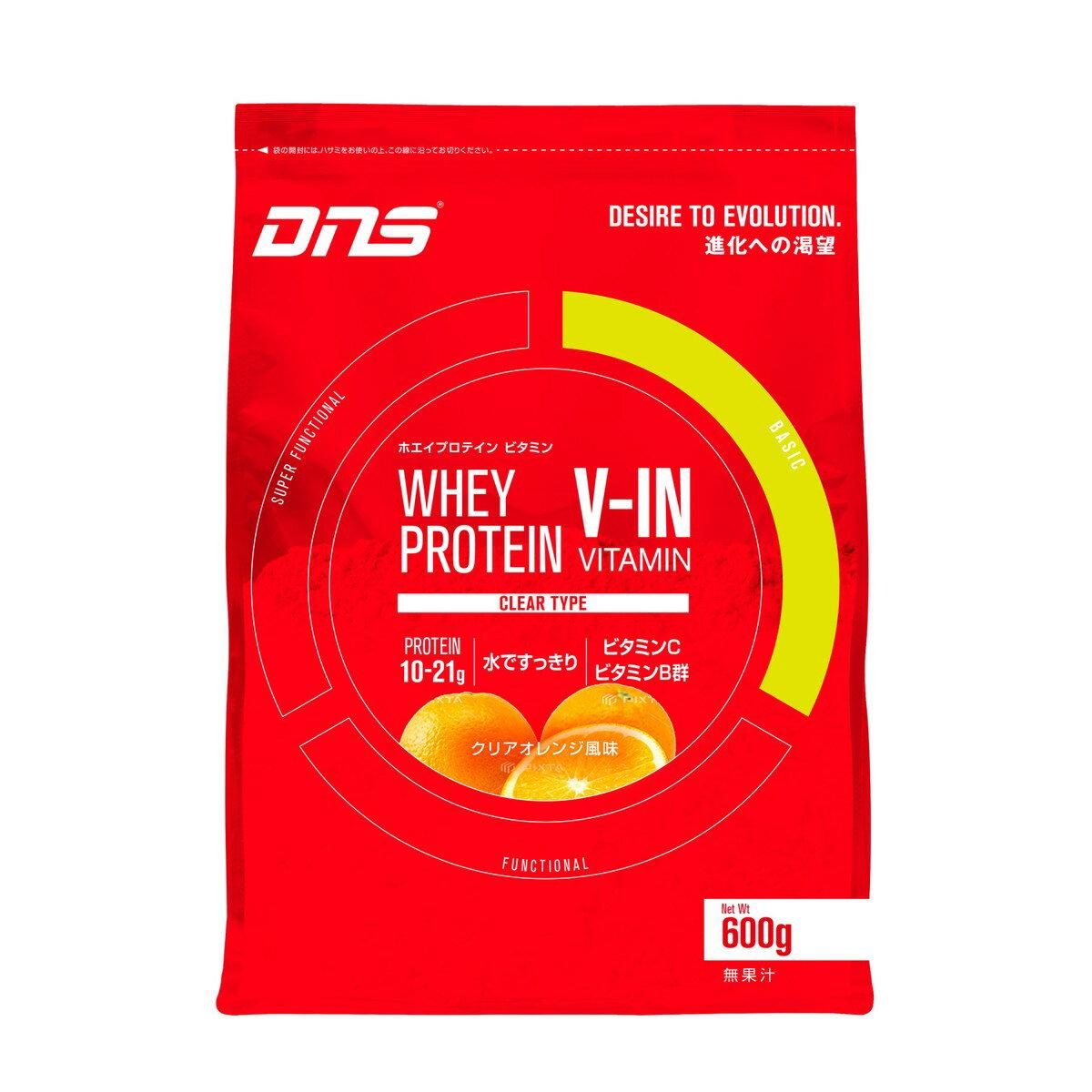 【5個セット】  DNS ホエイプロテイン ビタミン クリアオレンジ風味 600g×5個セット【正規品】 ※軽減税率対応品