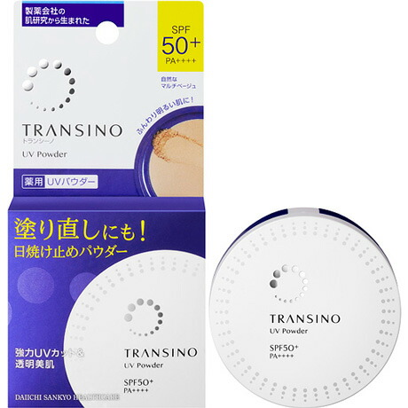 【5個セット】 トランシーノ薬用UVパウダーn 12g×5個セット 【正規品】