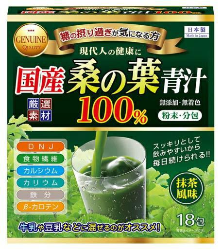 【36個セット】【1ケース分】 国産 桑の葉青汁100% 3g×18包×36個セット【正規品】 ※軽減税率対応品