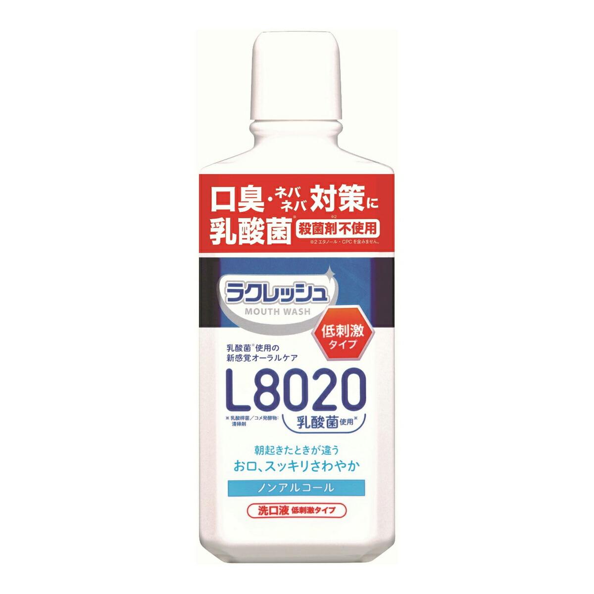 即納 ジェクス L8020乳酸菌使用 新ラクレッシュマイルド マウスウォッシュ 500ml入り 正規品 バーゲンセール 今だけ増量 数量限定 アウトレット 450mL