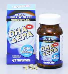 【送料・代引き手数料無料】【5個セット】マルマン 無臭DHA&EPA 120粒入り×5個セット 【正規品】 ※軽減税率対応品