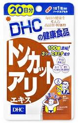【20個セット】 DHC 20日分 トンカットアリエキス 20粒×20個セット 【正規品】  ※軽減税率対応品