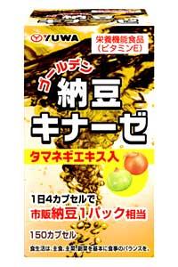 【送料無料】【5個セット】ユーワ ゴールデン納豆キナーゼ 150カプセル×5個セット 【正規品】