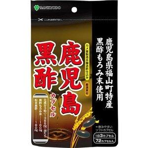 【1ケース分】【30個セット】AL/ 黒酢カプセル 72カプセル×30個セット 【正規品】 ※軽減税率対応品