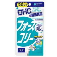 【10個セット】 DHC 20日分フォースコリー 80粒×10個セット 【正規品】  ※軽減税率対応品