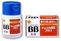 【第3類医薬品】【10個セット】 チョコラBBプラス 60錠×10個セット 【正規品】