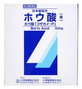 【第3類医薬品】【20個セット】 大洋製薬 ホウ酸 500g×20個セット 【正規品】