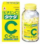 【第3類医薬品】【10個セット】 ビタミンC「タケダ」 300錠×10個セット 【正規品】