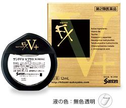 【第2類医薬品】【120個セット】 サンテFX Vプラス 12ml ×120個セット 【正規品】V+