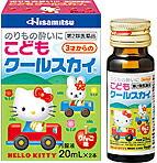 【第2類医薬品】【20個セット】 こどもクールスカイ キティ 20ml×2本×20個セット 【正規品】