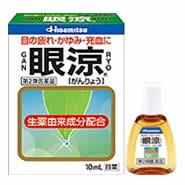 【第2類医薬品】【10個セット】 眼涼 10ml×10個セット 【正規品】